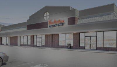 BJ's Plaza Virtual Tours 3D Model